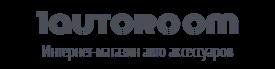 Интернет-магазин авто аксессуаров 1autoroom.ru