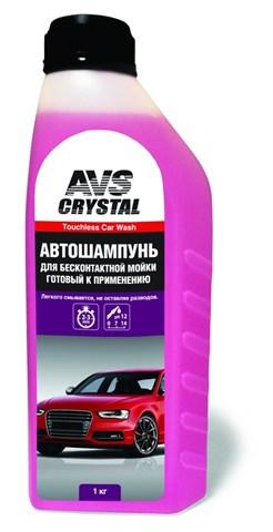 Автошампунь для бесконтактной мойки AVS AVK-013 - фото 23271