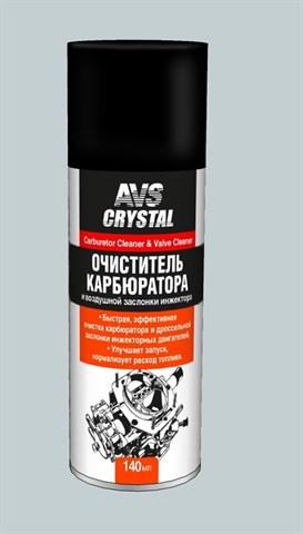 Очиститель карбюратора 140мл AVS AVK-046 - фото 23293