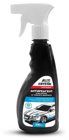Очиститель кузова AVS AVK-127 - фото 23345
