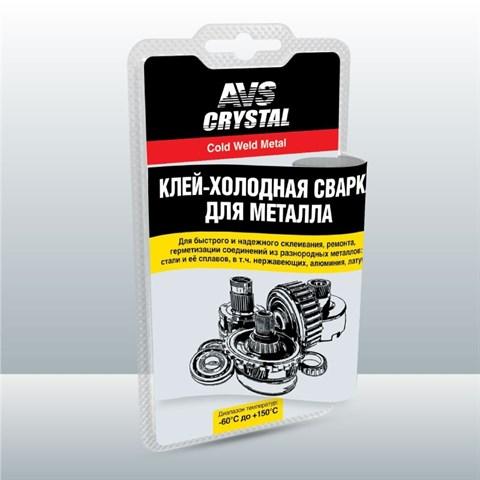 Клей холодная сварка для металла AVS AVK-107 - фото 23354