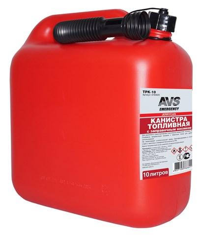Канистра для бензина пластик 10л AVS TPK-10 - фото 23473