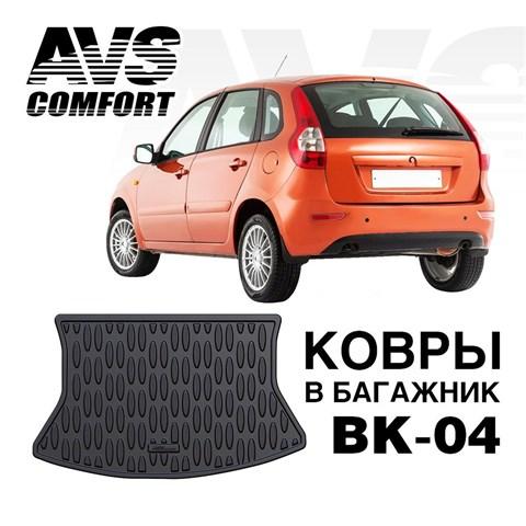 Ковёр в багажник 3D Lada Kalina I,II НВ (2004-, 2013-)AVS BK-04 - фото 23486