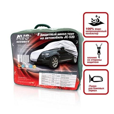 Чехол тент для внедорожника AVS JC-520 4XL - фото 23696