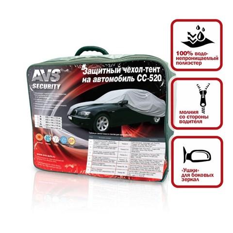 Чехол тент для легкового автомобиля AVS СС-520 4XL - фото 23702