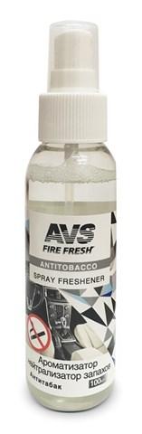 Ароматизатор-нейтрализатор запаховAVS AFS-017Stop Smell (аром Antitobacco/Антитабак.)(спрей100мл.) - фото 23759