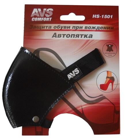 Автопятка AVS HS-1501 (черн.) - фото 23814