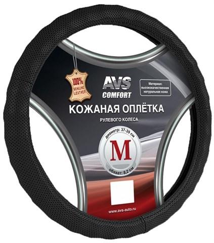 Оплетка на руль (нат. кожа) AVS GL-296M-B (размер M, черная) - фото 23830
