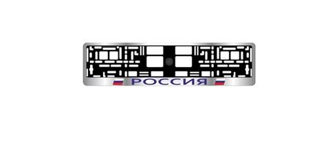 Рамка под номерной знак хром (Россия)AVS RN-03 - фото 23882
