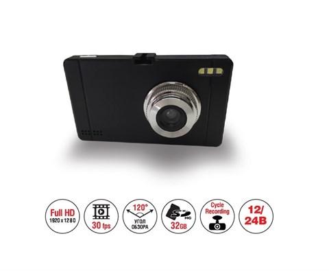 Видеорегистратор автомобильный AVS VR-165HD - фото 24557