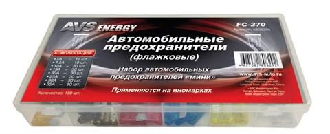 """Набор предохранителей FC-370 """"стандарт"""" BOX - фото 24759"""