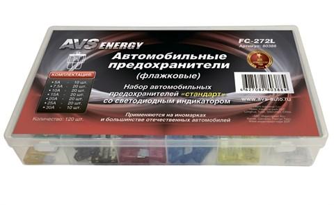"""Набор предохранителей со светодиодом FC-272L """"стандарт"""" BOX - фото 24760"""