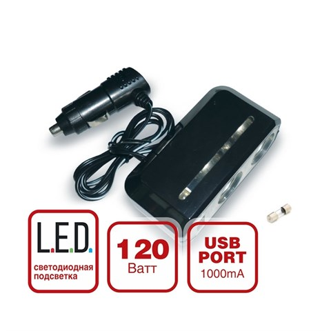 Разветвитель прикуривателя 12/24 (на 2 выхода+USB порт) CS 212U со светодиодной подсветкой - фото 24801