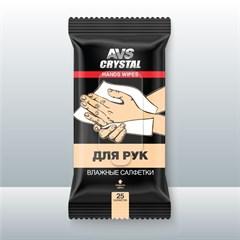 Влажные салфетки для рук AVS AVK-202