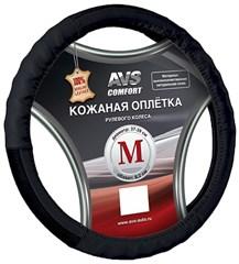 Оплетка на руль (нат. кожа) AVS GL-200M-B (размер M, черная)