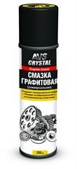 Смазка универсальная графитовая аэрозоль 335мл AVS AVK-143