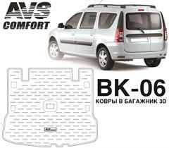 Ковёр в багажник 3D Lada Largus (2012-) AVS BK-06