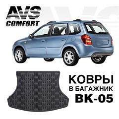 Ковёр в багажник 3D Lada Kalina SD/WАG (2004-) AVS BK-05