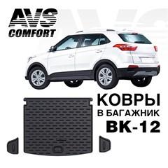 Ковёр в багажник 3D Hyundai Creta (2016-)AVS BK-12