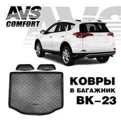 Ковёр в багажник 3D Toyota RAV4 (2013-) (2 к-на, полн.колесо)AVS BK-23