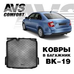 """Ковёр в багажник(полиуретан) Skoda Rapid (2013-)(без """"ушей"""")AVS BK-19"""