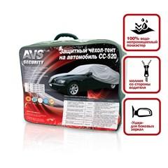 Чехол тент для легкового автомобиля AVS СС-520 XL