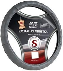 Оплетка на руль (нат. кожа) AVS GL-165S-GR (размер S, серая)