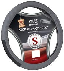 Оплетка на руль (нат. кожа) AVS GL-200S-GR (размер S, серая)