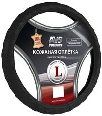 Оплетка на руль (нат. кожа) AVS GL-296L-B (размер L, черная)