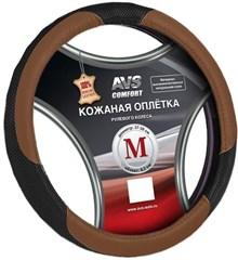 Оплетка на руль (нат. кожа) AVS GL-910M-BBR (размер M, черная-коричневая)