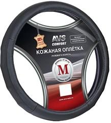 Оплетка на руль (нат. кожа) AVS GL-930M-B (размер M, черная)