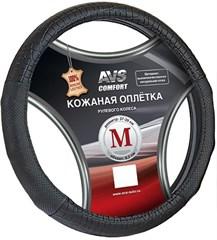 Оплетка на руль (нат. кожа) AVS GL-940M-B (размер M, черная)
