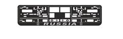 Рамка под номерной знак книжка, рельеф (Russia, хром)AVS RN-08