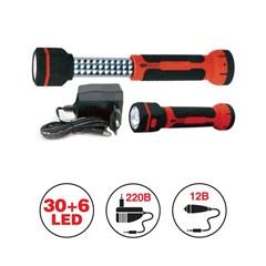 Переносной светильник CD826 30LED+6LED (акб)  220/12В