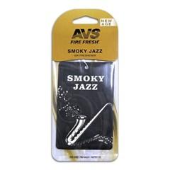 Ароматизатор AVS GS-033 Fire Fresh (аром. Smoky jazz/Антитабак) (бумажные)