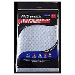Искусственная замша с перфорацией AVS BCH-4055 (40*55 см) (голубая)