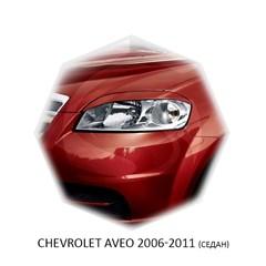 Реснички на фары Chevrolet Aveo T250 рестайл седан 2006 – 2012 Carl Steelman